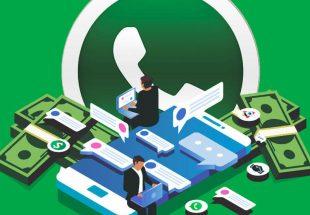 WhatsApp Business: como começar a utilizar, 4 funções que você (talvez) não conheça e erros FATAIS